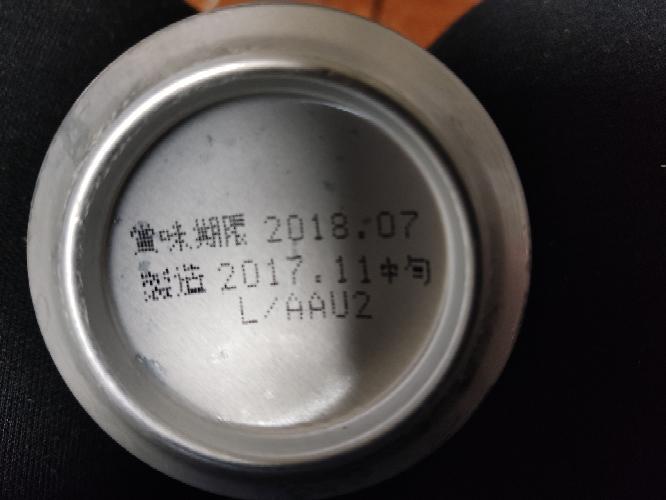 賞味期限が3年前の缶ビールが出てきたんだけど飲めますか?