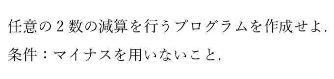 C言語についてですがこちらの問題のコードが全く分かりません。教えていただけると幸いです。