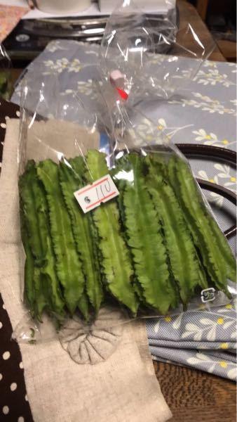 これってなんの植物かわかりますか? 天ぷらとかでも食べられてるみたいです
