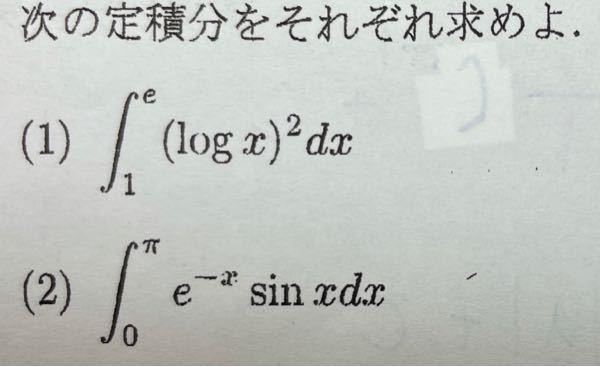 この問題の解答を教えてくださいm(_ _)m