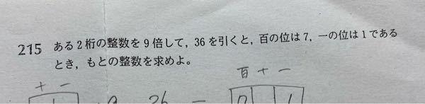 高校一年生、数学Aの問題について。 この問題の解き方を教えてください