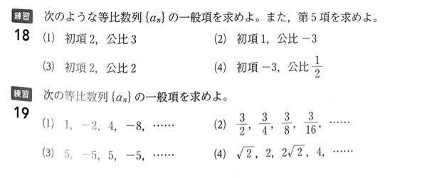 数学が得意な方、答えを教えてください。