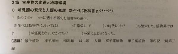 この問題の2番と3番が分かりません。