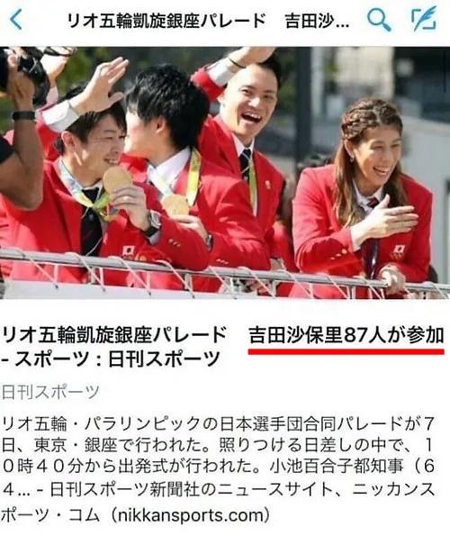 【恐怖の大喜利】 吉田沙保里が87人いたら、どうなりますか?