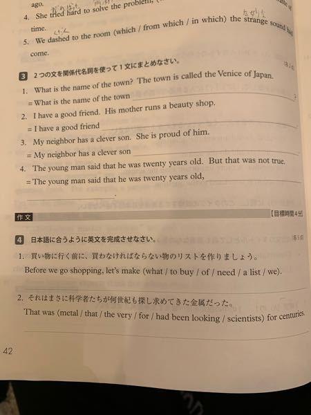 至急お願いします 英語がわかりません