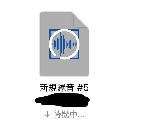 ファイルから少し前の音源を使いたくてダウンロードしているのですが1時間ほどこのままです。 Wi-Fi有りと無しどちらも試しましたが全然ダメです どうしたら良いのでしょうか