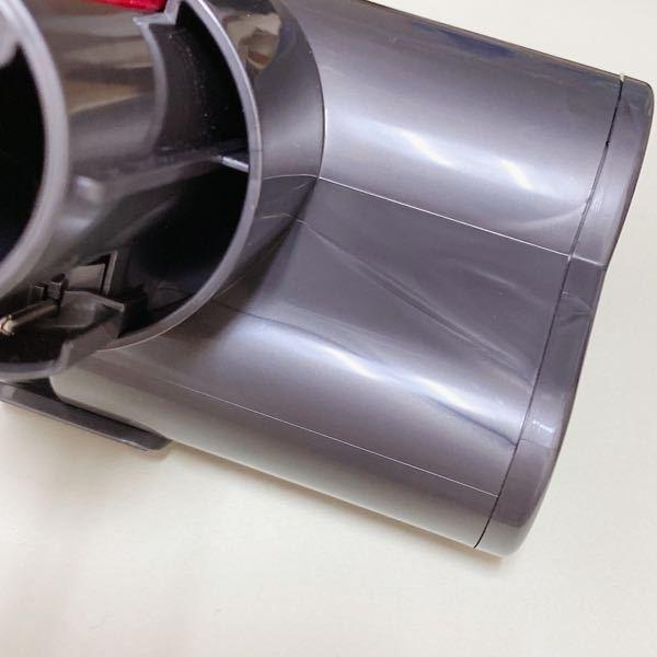 dyson ミニモーターヘッド V7 V8シリーズ専用 これは、不良ですか?そういうデザインなのでしょうか?