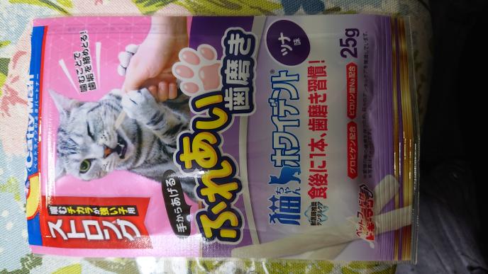 生後6ヶ月半の猫ちゃんに、歯磨き用のおやつをあげた所、おやつに血がついていました… ストロングということで少し硬めなようですし、血がつくようならもうあげない方が良いでしょうか?