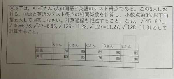 課題の答えを教えて欲しいです。 この課題だけどうしても分からないので計算方法から教えて欲しいです!!
