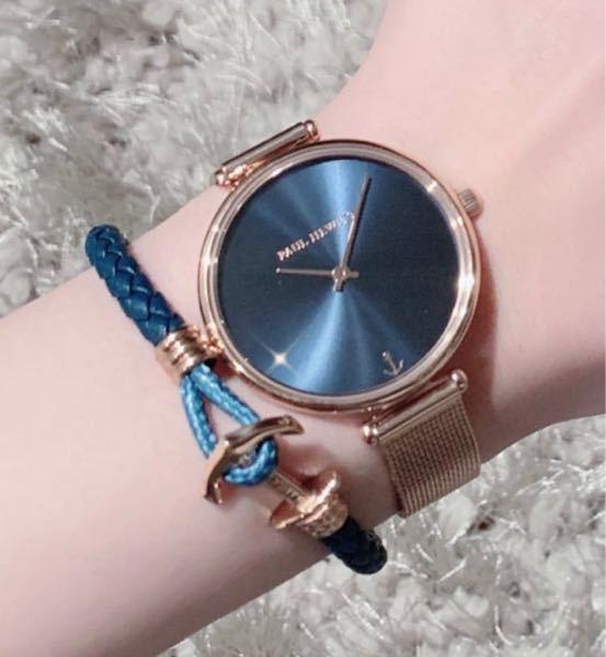 この腕時計どこのですか?