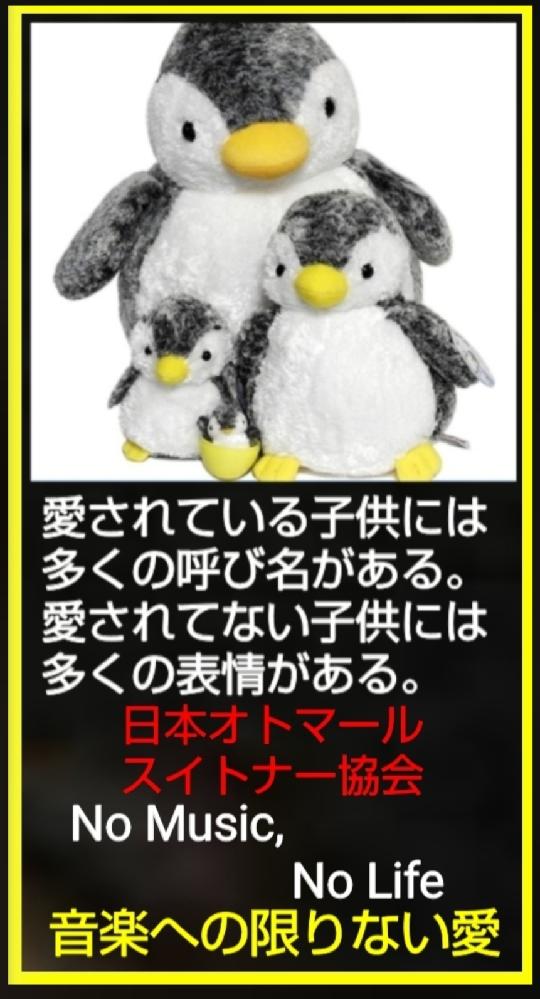 クラシックカテゴリーの皇帝は誰ですか 次から選らんでください 1ブルックナー好きのあの人 2岐阜県生まれのリフォームの達人 3銀座で店を15年やっていた方 4京都の祇園に住んでいるモテモテの人 5所