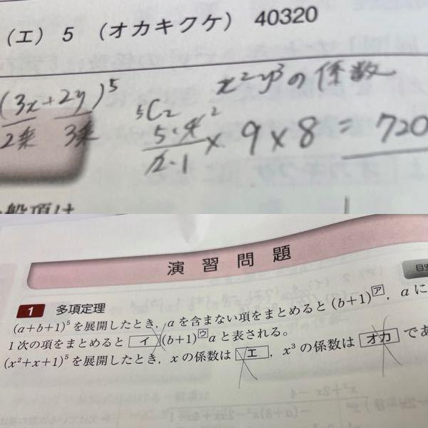 上のやり方で 数学Ⅱ 下の数学の問題解いてください お願いいたします