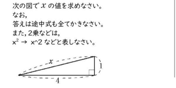高校数学です回答待ってます!!!!!