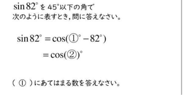 至急 高校数学の問題です回答お願いします!!!!!
