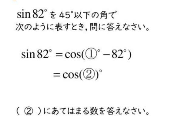 至急 高校数学の問題です回答お願いします!!!!!!!!!!!!!!!