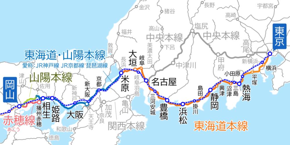 このページにあるような、鉄道路線を日本の白地図上に移し、かつ実際の走行にあったものを作りたいのですが(別エリア・別用途のため画像そのもののコピペ不可)、 どのようにしたら画像イメージとして作れるのでしょうか? https://kisha-tabi.com/18kippu-tokyo-okayama/ 参考までに、このページ内の画像も掲載させていただきます。 ※フリーハンドNGです