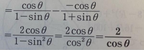 数学IA これ分母にかけた数を分子にもかけなくていいんですか?