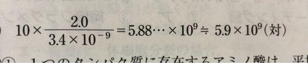 至急!!!! 計算方法、途中式を教えてください 生物 数学