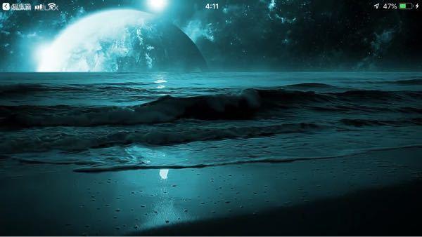 月よりもはるかに大きく見える星 - 宇宙のどこかに、写真の様に巨大に、衛星、または惑星が視認可能な惑星は存在し得るのでしょうか? あるいは、引力や物理法則上、これほど大きく他の星が見えることはないのでしょうか? 仮に存在したら、幻想的ですね。 毎晩のことになったら、幻想でも何でももないのでしょうけど…