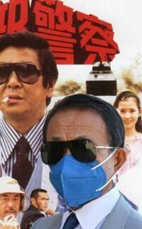 麻生太郎自民党副総裁がかけている麻生太郎シグネチャモデルのサングラスはjinsで買えますか?