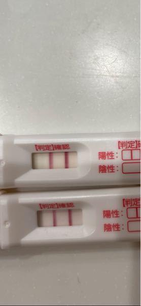妊娠検査薬についてです。 ご意見お聞かせください。 上が昨日、 下が今日 薄くなっていますか??