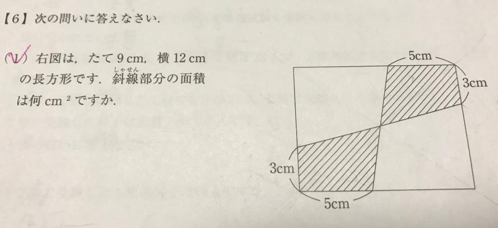 計算方法を教えて下さい。