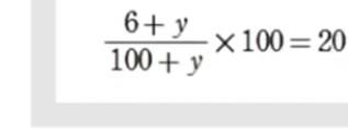 この写真の計算方法を詳しく説明していただきたいです。お願い致します。