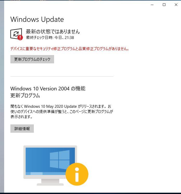 Windows10を利用しているのですが、なぜか Windowsの更新プログラムがインストールされません。 手動でも構わないので、更新する方法をお教えください。