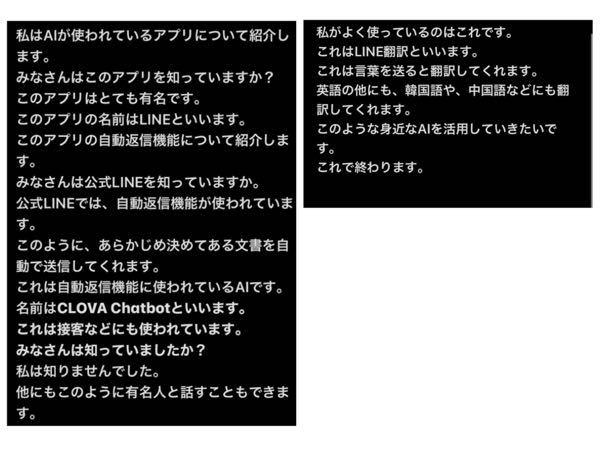 至急! 中学レベルの英語に翻訳お願いします!