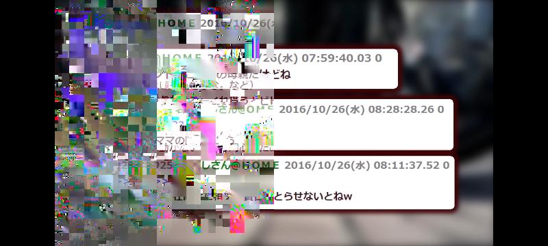 YouTubeを見ていると動画の画面がおかしくなります。 1YouTubeでもあくまで動画が流れている画面だけで、10分に1度ほど虹色の砂嵐のようになります。 これはスマホの異常でしょうか? ...