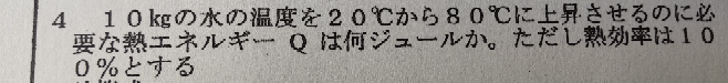 至急です。この問題の式と答えを教えてください。回答お願いします。