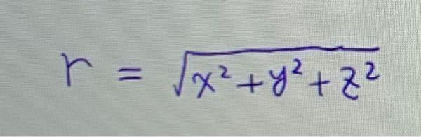 微分積分学 これを偏微分するとどうなりますか?
