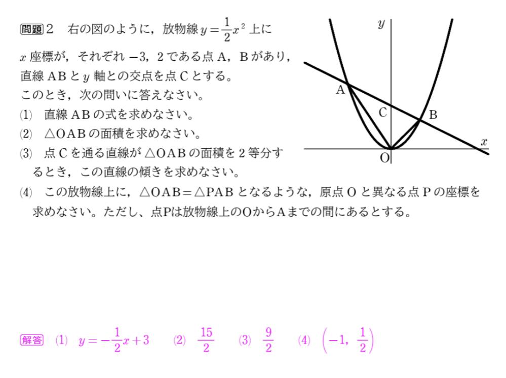(3)と(4)の問題の解き方を教えて欲しいです。
