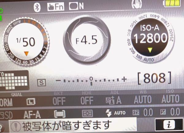 NikonD5600を使ってます。 今度、写真を撮る行事があるんですが、SDカードの残量が心配です。 この[ ]の中の数字(画像で言う808)が、残り撮れる枚数ということでしょうか? モード...