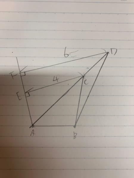 線分比と面積比の関係をあまりよく知らないのですが、FD:EC=△ABC:△ABD=4:6 という事でいいでしょうか?