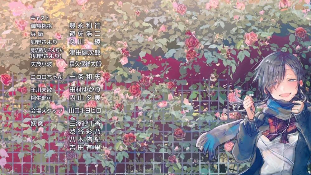 「魔法少女俺」のさきのおかんの中の人と魔法少女に変身したおかんの中の人がどちらも大阪出身である事に気が付きましたか?