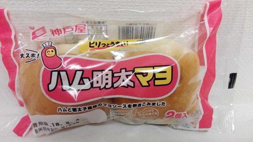 こんばんは 皆さんは これ食べたことありますか?? いつも行くスーパーで 初めて見ました!! 美味しいのかな??