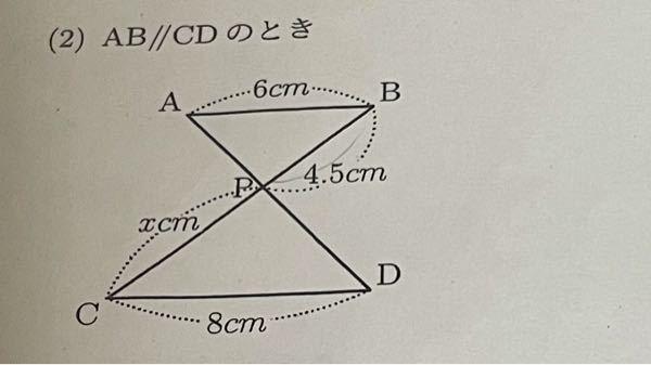 この面積を求める問題で 答えは出たんですがちゃんと単位って書いた方が いいんでしょうか?