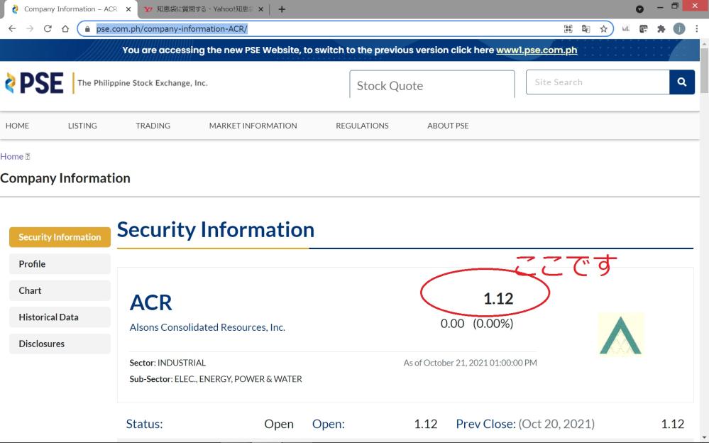 VBAでスクレイピングを行っています https://www.pse.com.ph/company-information-ACR/ のところの、終値 last-priceを取得する方法がわかりません フレーム構造になっているようなのですがうまくいきません どうすればいいでしょうか