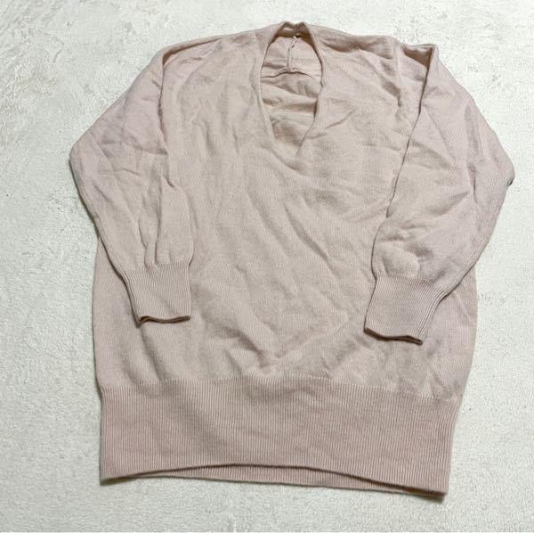 すみません、質問お願いします。 これは下着、肌着なのでしょうか? ウール50%カシミヤ50%です。 ブランドはSLOBE IENA 色はピンクベージュです。 よろしくお願いいたします。