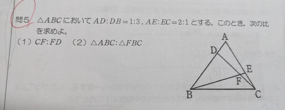この問題わからないので教えて下さい。