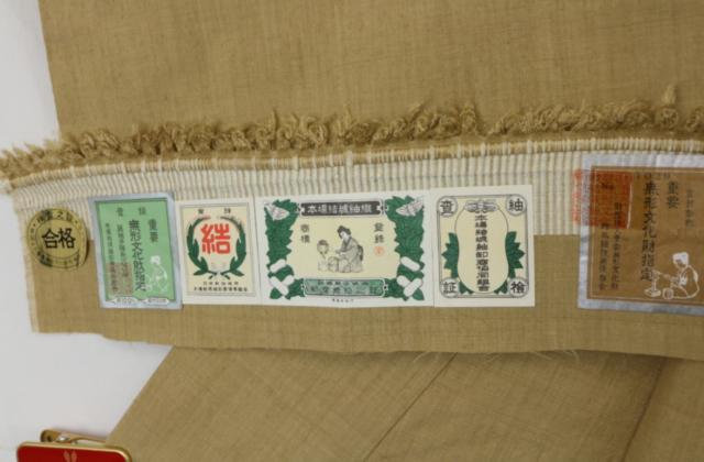 結城紬に詳しい方にお尋ねします。 こちらの証紙ですが、宮崎株式会社のロゴが別の証紙とは別の場所に押されて入るのですが、こちらは偽物の証紙ですか? 通常、会社のロゴは左下のあたりにあるような気がするのですが… こちらは右下に押されています。 こういうこともあるのでしょうか…