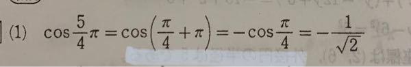 全体的に分からないのですが、特にあおいところが分かりません。カッコ内の計算方法を教えて下さい。また、なぜマイナスが出てくるのですか?