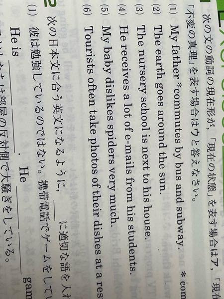 英語の問題を解いている中で、こういった英文が出てきても、単語がほとんどわからずあんまり解けません。 普通の単語帳を1冊覚えたりすれば攻略できますか?