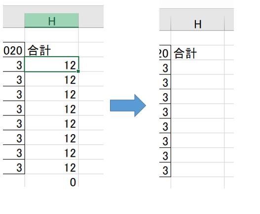 """VBAについて、教えていただきたいのですが、 画像のとおり、H3以下の行を全て削除するプログラムを組みたいのですが、 以下のプログラムで動作せず、困っています。 教えて頂けないでしょうか。 Sub test01() Dim i As Long For i = 3 To 1000 If Cells(i, 8).Value = Range(i & """":"""" & i).Delete End If Next i End Sub"""