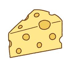 皆さんチーズは好きですか?