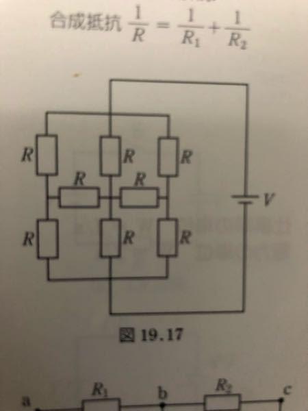 電磁気学、物理 この回路を流れる電流はなんになりますか、また求め方を教えてください。