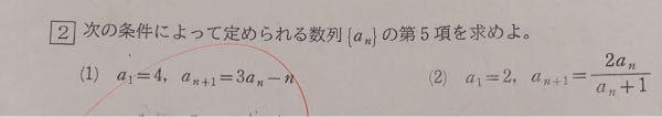 高校数学です。2ばんがわかりません、お願いします