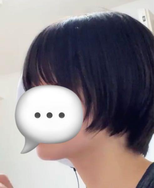 至急。 この髪型はショートですか?ショートボブですか?