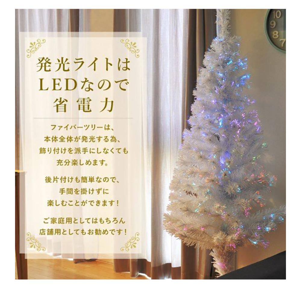 お子さんがいらっしゃってクリスマスツリーを所有してる方。 どういったタイプのツリーを買いましたか?? 画像の様なファイバーツリーでも飾り付け可能なようでこういったタイプにしようかと思いつつ、 一般的なツリーの方がいいのか?? どちらの方が子ども(2歳)が楽しめるものなのかなぁと迷っています。 ファイバーツリー、普通?のツリーを使ってる方でいい面やうーんと思う面があれば教えて欲しいです!